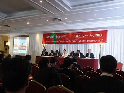 日・アフリカ官民インフラ会議