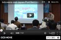 OCDI活動紹介ビデオ